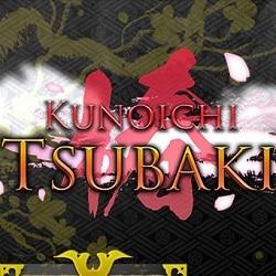 Kunoichi Tsubaki