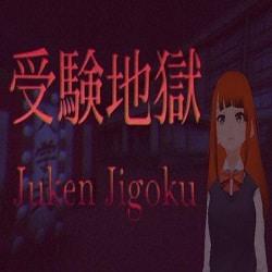 Juken Jigoku 受験地獄