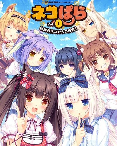 NEKOPARA Vol 0 PC Game Free Download