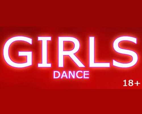 Girls Dance PC Game Free Download