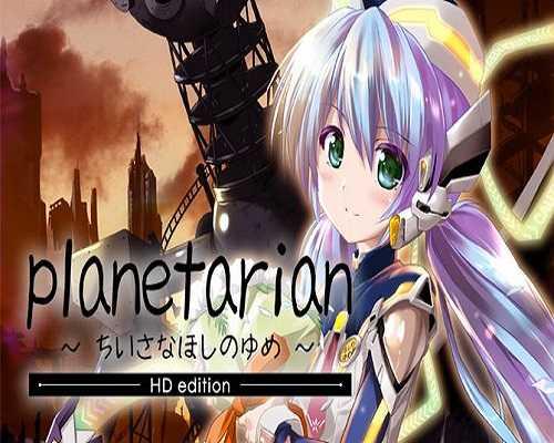 planetarian HD PC Game Free Download