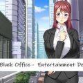 Black Office Entertainment Department
