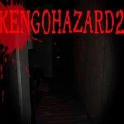 KENGOHAZARD2