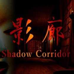 Kageroh Shadow Corridor