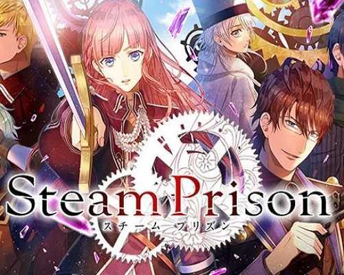 Steam Prison PC Game Free Download