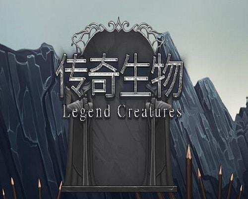 Legend Creatures (传奇生物) Free Download