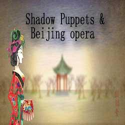 Shadow Puppets Beijing opera