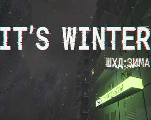 ШХД ЗИМА ITS WINTER PC Game Free Download