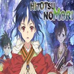 HITOTSU NO MORI