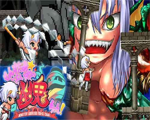 Monster Girls You ki Chan PC Game Free Download