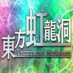 Touhou Kouryudou Unconnected Marketeers