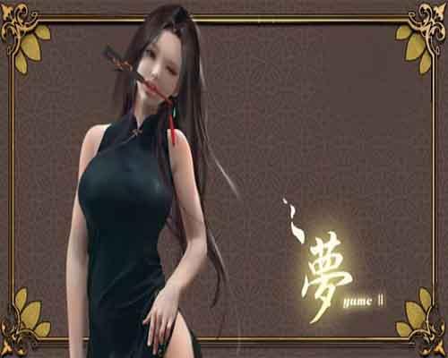 YUME 2 Sleepless Night PC Game Free Download